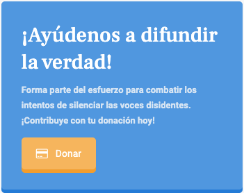 Donate ad