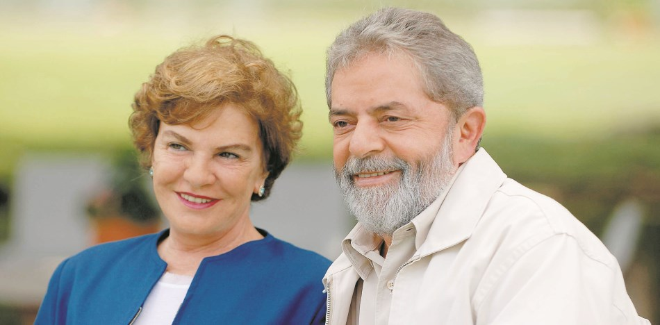 Former Brazilian First Lady