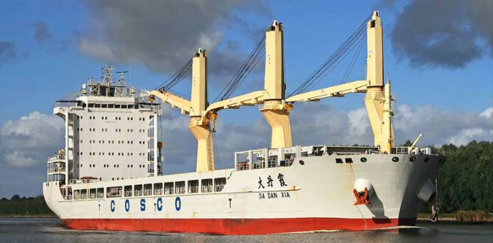 Officially, the Chinese ship Da Dan Xia transported cereals when it was intercepted in Cartagena.